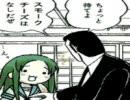 【アニソン】なかなかいい曲メドレー【ゲ