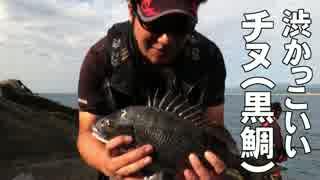 【魚釣り】 俺の刺し餌グレに届け!!part9