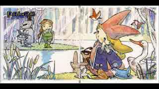 ポポロクロイス物語Ⅱ - 冒険のはじまり