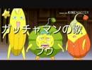GO!プリンセスプリキュアのみなさんのカラオケ~夢と絶望とかぼちゃ