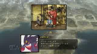ポケモンで日本統一するpart9