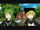 【艦これMMDドラマ】地獄鎮守府1丁目 第20話