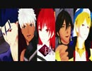 【Fate/MMD】一騎当千【FGO】