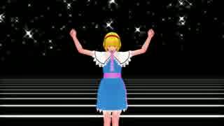 【東方MMD】Fly to night,tonight【ア