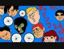 【ニコニコ生放送】地獄のママチャリ24時間レース