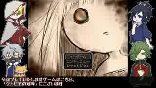 【刀剣乱舞偽実況】秋元刀+αで「ウトピア