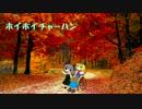NYN姉貴キャス音声集6.hanage