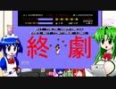 レトロゲーメイド第8話EX「スパルタンX」