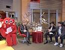 【会員限定】伝説対談SP 第8弾 LUNA SEA頂上対談VOL.2!INORAN&真矢&にゃんごす...
