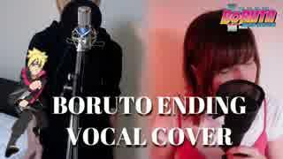 【海外の女性と歌ってみた】BORUTO ボルト