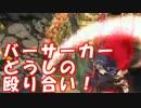 [実況]俺もサーヴァントがほしい![FGO] #ex41 ネロ祭 その4 12の試練
