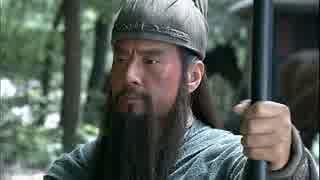 三国志 Three Kingdoms 第26話 古城に再会