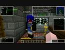 【minecraft】再び2人でドラクエmodの世界を実況プレイPart2【DQRMod】