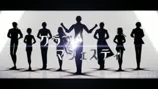 【MMD刀剣乱舞】クラブ=マジェスティ【織田組/伊達組】