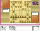 気になる棋譜を見よう1116(斎藤七段 対 増田四段)