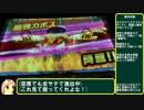 【メダルゲーム】Part1 高額JPを目指すガチ勢のマジカルシューター