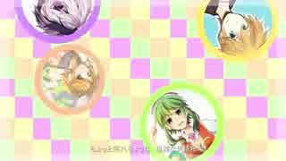 Kagamine Rin&Len・v4 flower・GUMI - Happy Synthesizer 【VNane Remix】