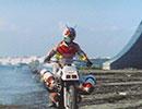 仮面ライダーX 第35話「さらばXライダー」