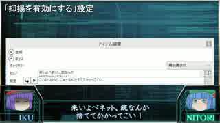 【動画制作指南】ゆっくりセリフ入力アレ