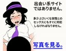 【朗報】UDK姉貴、ガチでエロ広告デビュー.pornhub