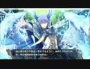【実況プレイ動画】天結いキャッスルマイスター 体験版 Part9