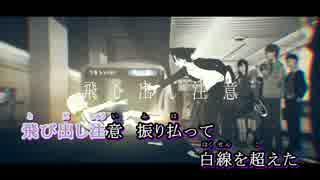 【ニコカラ】Delusion Girl (on vocal)