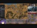 【TotalWar:Arena】アレクサンドロス騎兵プレイ
