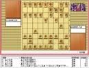 気になる棋譜を見よう1118(佐藤九段 対 久保王将)