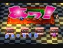 【PS版DQ4】ちょすこ勇者、再び参る!【その18】