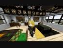 【刀剣乱舞】CCOworld 9【Minecraft】
