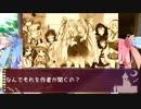 """【完結】終末Afterあとがき""""キャラ設定と謝辞""""/VOICEROID劇場"""