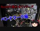 AMD Ryzen71700 8コア16スレッド ベンチマーク動画! 3.9Ghz...