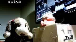すあだ生放送 2017/09/13 「おいおまえら!オヌヌメのPCおしえてくれ!」 1/2