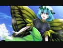 【東方原曲】 真夏の妖精の夢 【天空璋】
