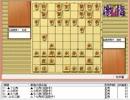 気になる棋譜を見よう1119(藤井四段 対 佐藤五段)