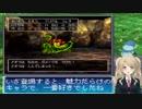 ドラクエ7 最少戦闘勝利縛り part10【ゆっくり実況】