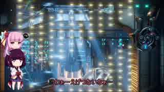 【Warframe】息抜き動画2【VOICEROID実況】