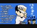 漫画家とツクモノガタリ4話目【偽実況】