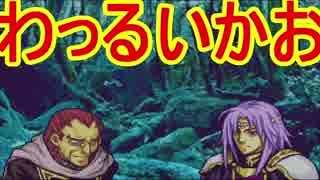 【実況】思考雑魚っぱがやるファイアーエムブレム 聖魔の光石 part24