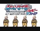 【4人旅】ポケモン ルビサファ383匹集めるまで終われない旅 Part7