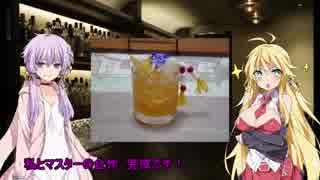 [お家で一杯]ゆかりさんと、お店で一杯[番外編]マキさん誕生日編