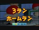 栄冠ナイン 2人雑談プレイ【桃+・足湯】 76
