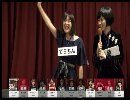 #13「結チャンネル1周年記念!名探偵村」