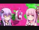【スプラトゥーン2】茜ちゃんはスプラがしたい!  Part9【VOICEROID実況】