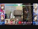 「旋光の輪舞2」特別番組 第2話「ハイランダーになってやる!...