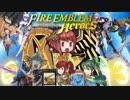 【MAD】しかしFE次元では決闘者達が英雄召喚されていた!