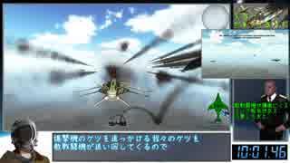 【60円】Air Guardians - RTA_15:09.54