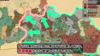 【R2TW】エトルリア戦記: ローマ再征服