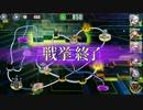 【政剣マニフェスティア】H8-5☆3 塔全折り 468秒