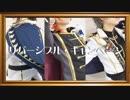【PUZZLE】Knightsでリバーシブル・キャンペーン踊ってみた【あんスタ】